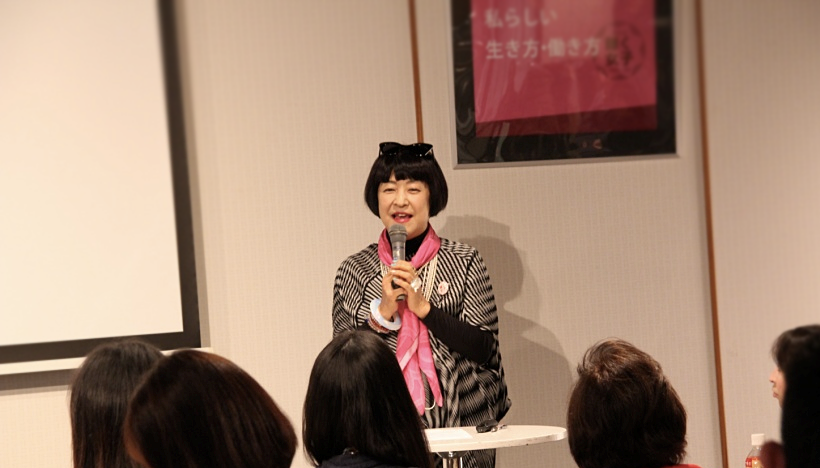 生駒 芳子さん